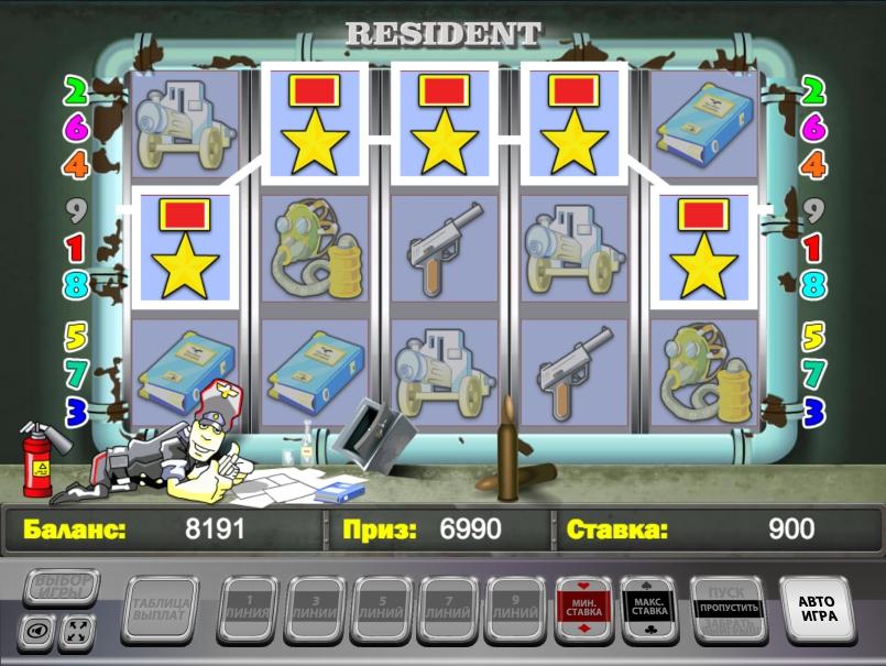 Игра от Igrosoft - Resident под ключ