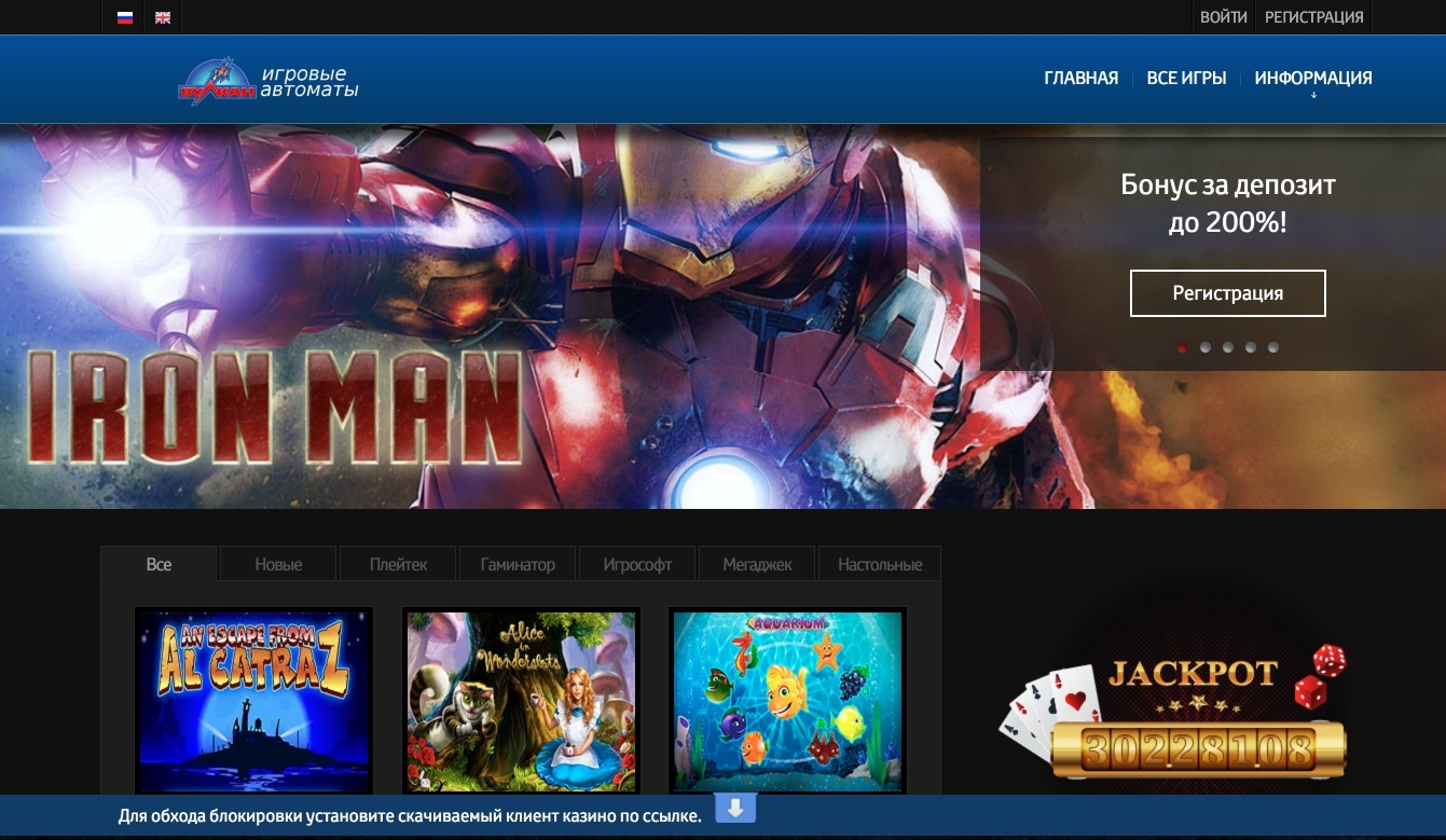 Покупка онлайн казино отзывы онлайн игровые автоматы слоты бесплатно