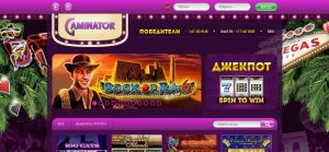 гаминатор казино