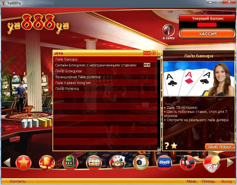 ya888ya игровые автоматы