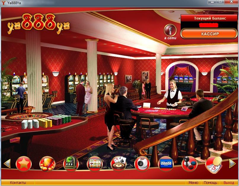 Игровые автоматы флеш игры ya888ya.org игровые автоматы стэк
