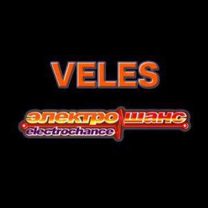 Игровая система Велес электрошанс