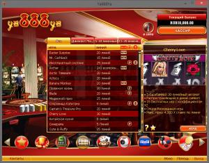 Ya888Ya игровая платформа для залов