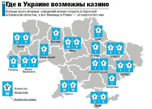 Потенциальные игорные зоны в Украине
