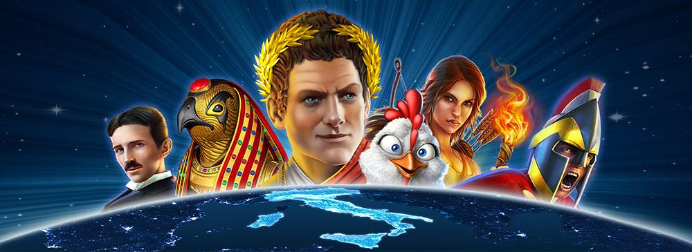 Система для залов Global Slots