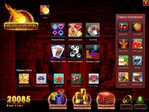 Игровая система GlobalSlots