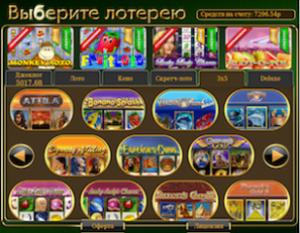 Лотерея Велес Электрошанс