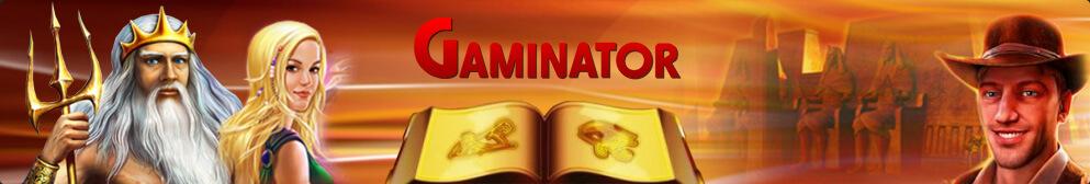 Игровая платформа Gaminator
