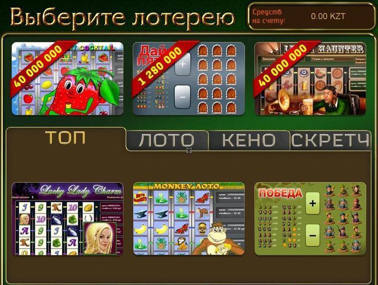 Игровая система Велес