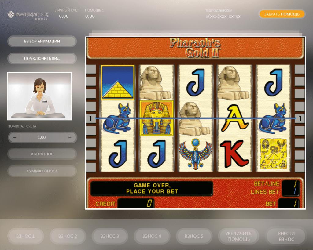Аппараты игровые dominator список игр игровые автоматы играть виртуально бесплатно