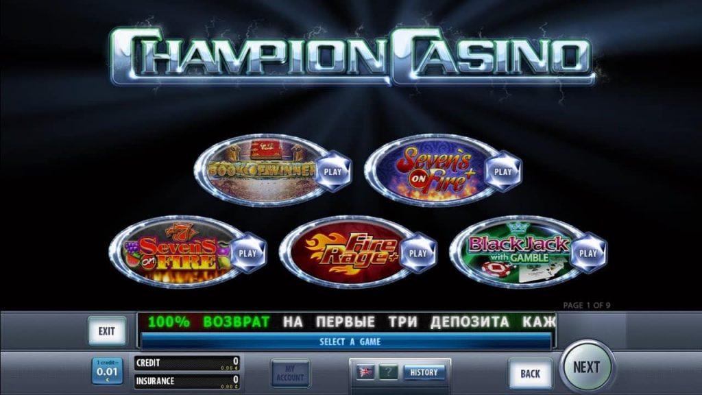 игровой платформы Champion Club