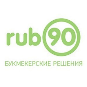Rub90 букмекерские решения
