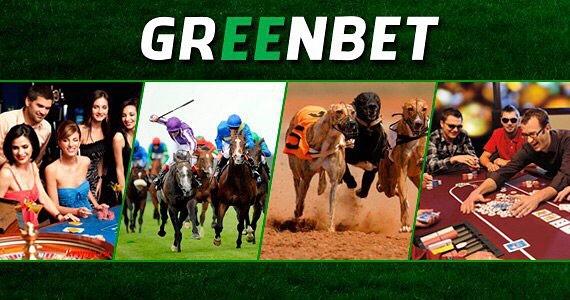 GreenBet ставки