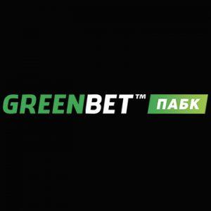 Букмекерская контора GreenBet